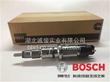 东风康明斯QSB6.7发动机博世喷油器总成 0445120383/5317323/0445120383
