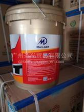 马克尔---高性能柴机油---CI-4  20W-50    净含量:18L/马克尔CI-4  20W-50