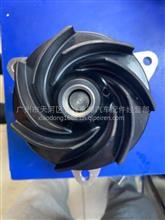 水泵分总成H10发动机/611600060007