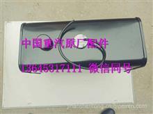 FG9804730030重汽豪曼H3液压油箱总成/FG9804730030
