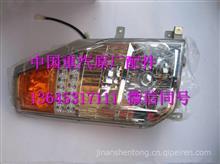 FG9804720005重汽海西豪曼H3组合前大灯总成/FG9804720005