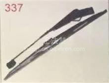 济南重汽配件中心销售北方奔驰雨刷臂片/北奔雨刷臂片