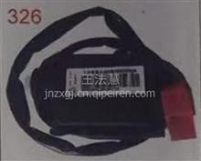 济南重汽配件中心销售闭锁器/闭锁器