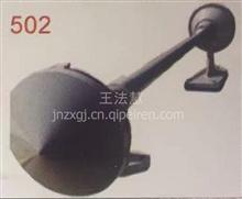 济南重汽配件中心销售德龙新M3000气喇叭阀/德龙新M3000气喇叭