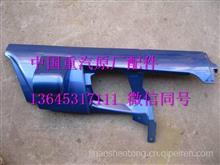 FG1694151201重汽海西豪曼H3左外侧板包角/FG1694151201