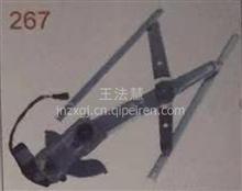 济南重汽配件中心销售豪瀚电动升降器AZ9525580160,0163/AZ9525580163