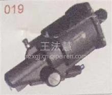 济南重汽配件中心销售豪瀚离合器分泵WG9525230061/豪瀚离合器分泵WG9525230061