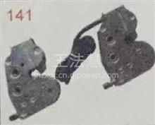 济南重汽配件中心销售德龙新M3000液压锁/德龙新M3000液压锁