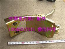 FG9804242081重汽豪曼H3轻卡配件变速操纵机构/ FG9804242081