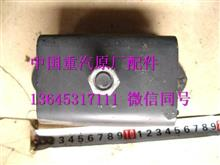 FG9604590050重汽豪曼H3轻卡配件前胶垫总成/ FG9604590050