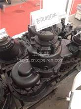 济南重汽配件中心销售东风460中桥中段差速器总成/460差速器