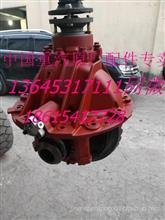 豪沃T7H豪沃T5G豪瀚后减速器 MC13减速器3.08速比711-35010-6278/711-35010-6278
