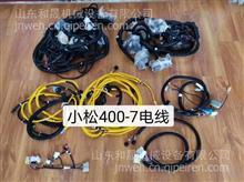 江苏省小松PC400-7全车线速热销全城小松喷油器 小松燃油泵/PC400-7