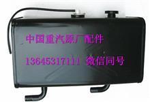 FG9804730030重汽海西豪曼液压油箱/FG9804730030
