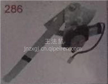 济南重汽配件中心销售奔驰电动升降器3817250102,0002/3817250002