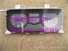 FG9604580001重汽海西豪曼H3组合仪表/FG9604580001
