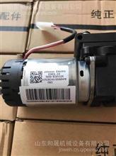康明斯后处理SCR尿素泵5303018FR热销 正品电机A052B245/A052B245