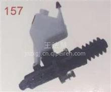 济南重汽配件中心销售德龙离合器总泵DZ9114230020/德龙离合器总泵DZ9114230020