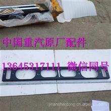 FG1698120801重汽海西豪曼H32080塑料保杠/FG1698120801