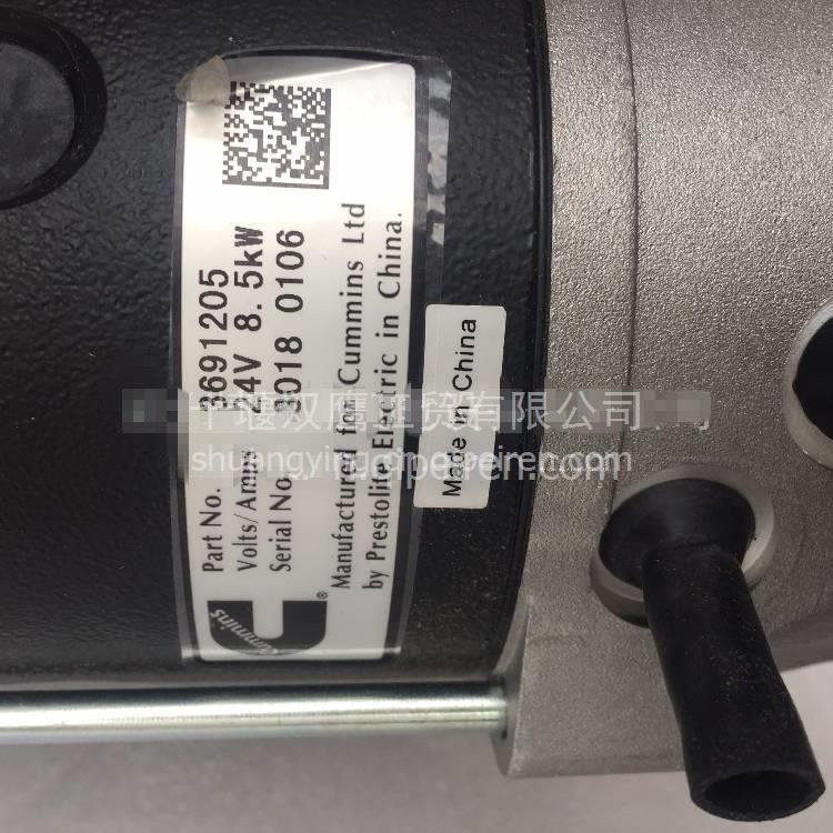 3691205 十堰双鹰供应适用于康明斯起动机3691205 启动马达/3691205