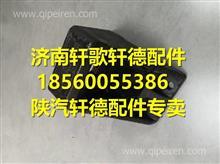 HD91129520011陕汽轩德X6钢板弹簧支座