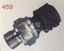 济南重汽配件中心销售解放JH6机油压力传感器/解放JH6机油压力传感器