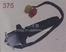 济南重汽配件中心销售重汽豪沃A7组合开关WG9918580015/重汽豪沃A7组合开关WG9918580015