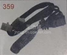济南重汽配件中心销售斯太尔王组合开关WG9130583017/斯太尔王组合开关WG9130583017