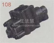 济南重汽配件中心销售重汽气控锁止阀WG2203250010/重汽气控锁止阀WG2203250010