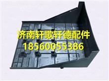 37961208陕汽商用车电瓶盖货车蓄电池护罩/ 37961208