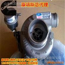 广州康明斯K19增压器3802906(福利)霍尔赛特增压器批发/康明斯维修站