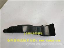 鑫金成一汽解放虎VJ6F配件青岛解放原厂虎VJ6F驾驶室挡雨板/8101575-E94