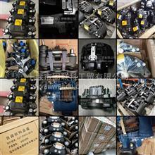 前右盘式制动器总成C3501415-ZQ53P/C3501415-ZQ53P