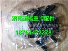 重汽二气门国III共轨发动机气门间隙调整螺钉/VG1500050017