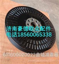 611600020022潍柴H10发动机曲轴减震器/ 611600020022