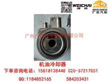 潍柴道依茨226B国2机油冷却器/13024128