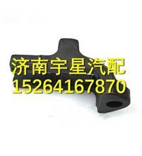 重汽发动机配件喷油器压紧块VG1034080004奔驰欧曼三一大运/VG1034080004