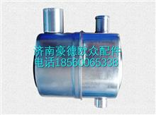 13039785潍柴道依茨226B机油冷却器/13039785