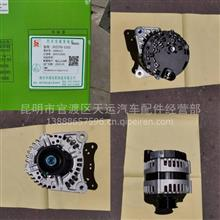 欧曼GTL福田康明斯70A发电机申湖电器天运电器电喷后处理/3696212