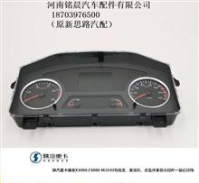 陕汽重卡原厂配件德龙X3000组合仪表马力表水温表油量表时速表/陕汽德龙X3000事故车配件大全
