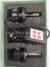 高端LED货车专用大灯 全车LED灯泡 厂家直销/18272316508