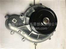 福田戴姆勒ISG水泵3698067/3698067