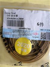 O型密封圈S3696801A2080/S3696801A2080