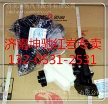 红岩杰狮离合器总泵 离合器主缸(新金钢,总成为3506-617510)  /5801475914 3506-617512