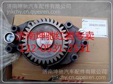 红岩杰狮科索发动机机油泵总成/FAT5042019360 5042019360