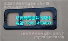 DZ9X259760412陕汽德龙X3000蓄电池压板/DZ9X259760412