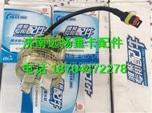 潍柴发动机燃油水寒宝/612600082029