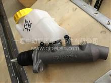 供应东风新天龙旗舰离合器总泵1604005-T38V0/4709080286