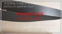 红岩杰狮上菲红发动机发电机皮带 交流发电机皮带(国产)/5801402884 FAT5801402884