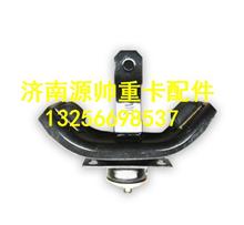 LG1611440050重汽豪沃轻卡悍将统帅驾驶室后支撑胶垫总成